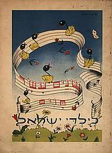 Three Children's Books with Poems and Sheet Music
