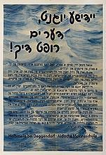Poster – Seamanship Training Group