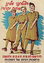 Drafting Women to the British Army – Poster Designed by Shamir Brothers