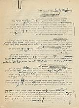 Translations of News as to the State of Jews in Nazi Germany, 1938-1939