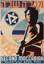 Jewish & Israeli History & Culture