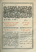 Psalms Translated to Arabic and Coptic – Italy, 18th Century