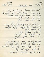Yaffa Yarkoni – Handwritten Songs Notebooks and Additional Items