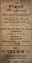 Siddur and Tehillim - Offenbach, 1806