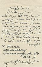 Letter by the Rebbe of Slonim - Author of Beit Avraham
