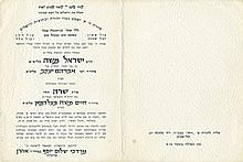A Large Collection of Wedding Invitations - Rebbes and Rabbis