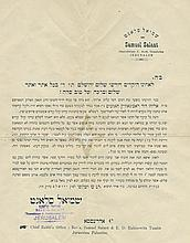 Printed Letter by Rabbi Shmuel Salant - Regarding the Rabbinate of Rabbi Eliyahu Dovid Rabinowitz-Teomim, Jerusalem 1901