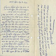 Collection of Rabbinical Letters to Rabbi Shimon Efrati and to his Father-in-law Rabbi Yosef Wertheim