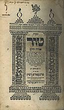 Arba'a Turim, Complete Set, Frankfurt am Main, 1712-1715 - Signatures of Rabbi Shlomo of Dubno