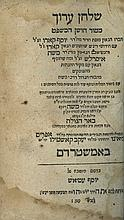 Shulchan Aruch Choshen Mishpat - Amsterdam, 1664 - First Edition of Be'er HaGola