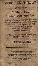 Chamisha Chumshei Torah, Five Megillot and Haftarot - Amsterdam, 1746-1747 - Pocket Edition