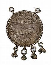 Amulet - Persia