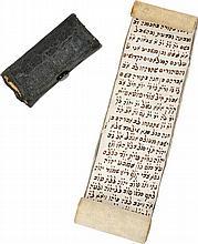 Parchment Amulet for Success in Torah Studies