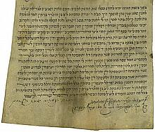 Small Ketubah on Parchment - Ansbach, 1809