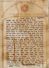 Synagogue Sheet - Phylacteries Verses - Georgia