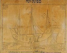 Jona's Ship - Printed Micrography - Algeria, 1891
