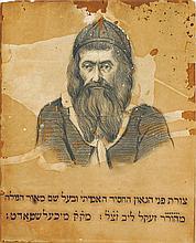 Portrait of Rabbi Yitzchak Seckel Aryeh Loeb Wormser - Ba'al Shem of Michelstadt