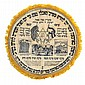 Printed Matzah Cover - Souvenir of R' Haim Berlin Yeshivah - USA, 1927