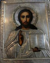 Russian Silver Mount Icon of Christ