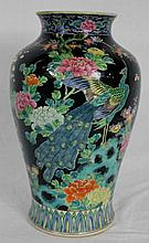 Hand Painted Chinese Export Porcelain Vase