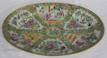 Large Chinese Porcelain Rose Medallion Charger