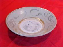 Early Chinese porcelain shallow bowl blue glaze