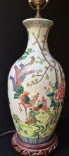 Estate Chinese Famille Rose Porcelain Lamp