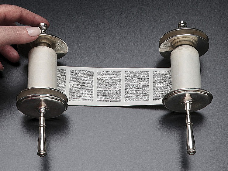 CONTEMPORARY MINIATURE TORAH SCROLL HOUSED IN ELABORATE CUSTOM SILVER ARK / BIMAH.