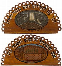 PAIR OF PAINTED WOODEN SYNAGOGUE ORNAMENTS.
