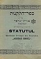 (AGUDATH ISRAEL)
