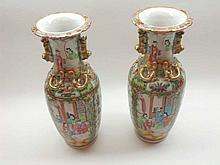 """Pair of 19th Century Chinese Canton Vases, typically decorated with panels, various figures, foliage etc 11 ½"""" high"""