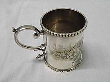 Victorian electro plated Christening Tankard dated 1898 (part worn)