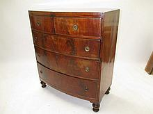 Victorian mahogany bowfront chest of two short &