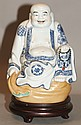 Chinese Antique Porcelain Figure