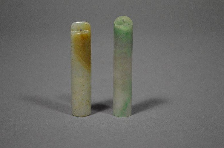 Two carved jade Linggua