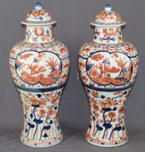 Pair of Chinese porcelain baluster lidded jars