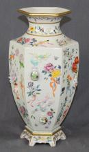Dawen Wang Vase of One Hundred flowers by Franklin Mint