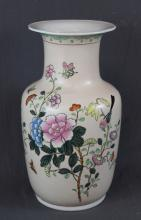 Chinese porcelain vase with floral decoration