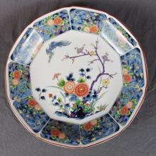 Chinese porcelain 10-sided plate