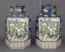 Pair of Chinese porcelain lidded ginger jars