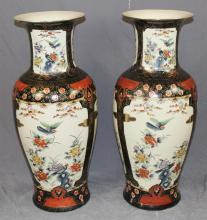 Pair of Chinese porcelain palace urns