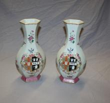 Pair of Chinese Export porcelain hexagonal vases