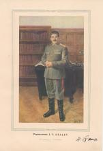 Joseph V Stalin Signed 1933 Colour print