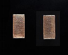 TABLETTE CUNÉIFORME  Art sumérien, entre 2040-2020 avant J.C.  Matériau  Argile