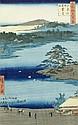 UTAGAWA HIROSHIGE (1797-1858).
