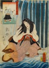 Asian Art: Japan, India, South-East Asia (Koller West)