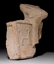 ARCHITECTURAL FRAGMENT, probably
