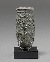 SMALL VESSEL, Luristan, ca. 1200-800 B.C.Bronze in