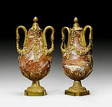PAIR OF ORNAMENTAL VASES 'AUX TETES DE CYGNE', in