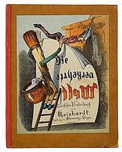 Reinhardt, C.A. Die verkehrte Welt. Ein komisches Kinderbuch (Deckeltitel).